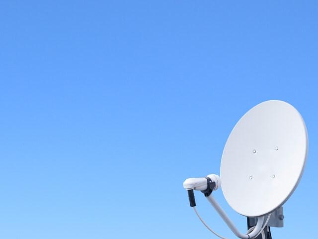 BS/CS放送用のアンテナ