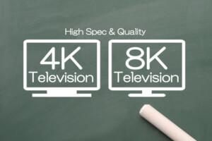 4Kや8Kの放送が映らない時の原因や対処法